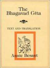 ebook on the Bhagavid Gita