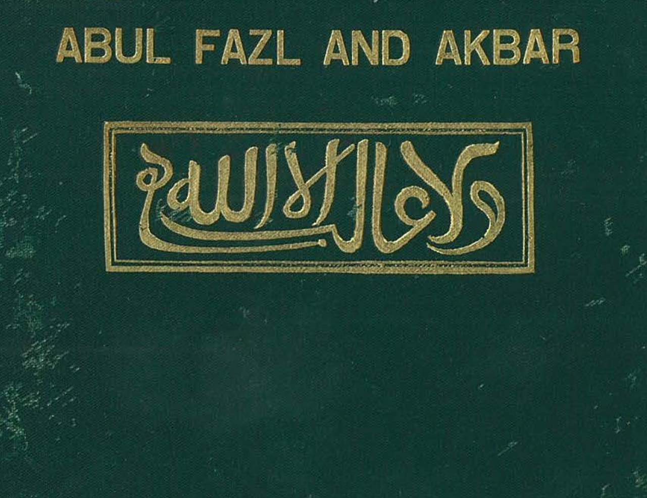 Abul Dazel and Akbar published by C Jinarajadasa