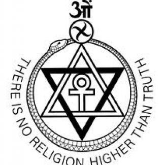 The Theosophical Society Emblem